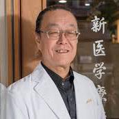 中里俊隆先生